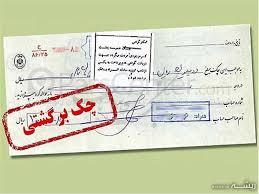 امیر آذرباد وکیل پایه یک دادگستری در امور قراردادهای بین المللی و دعاوی بین المللی